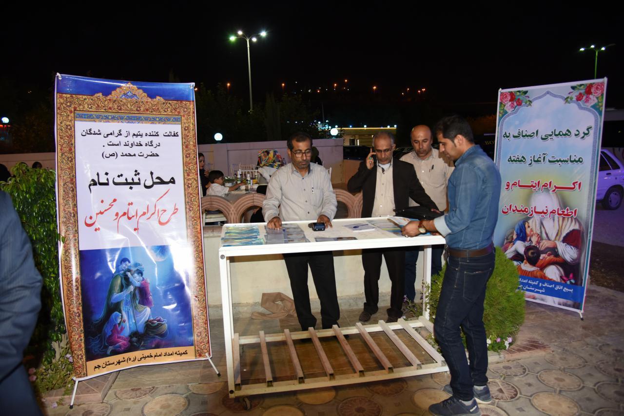 ضیافت افطاری اصناف به مناسبت ولادت امام حسن مجتبی(ع) و روز اکرام برگزار شد